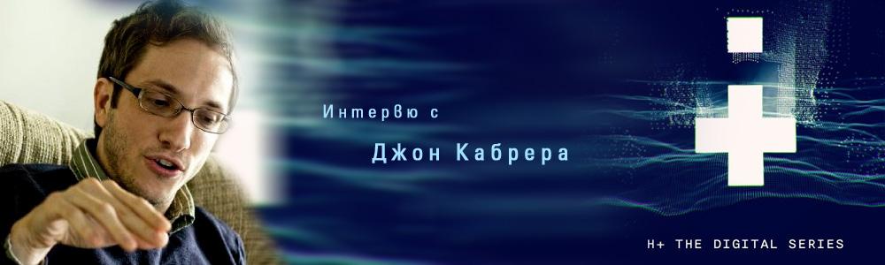 Logo-H-bg
