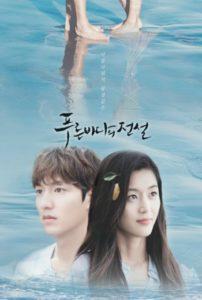 Pureun bada-ui jeonseol / The Legend of the Blue Sea