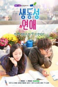 Saengdongsung Yeonae / Romance Full of Life